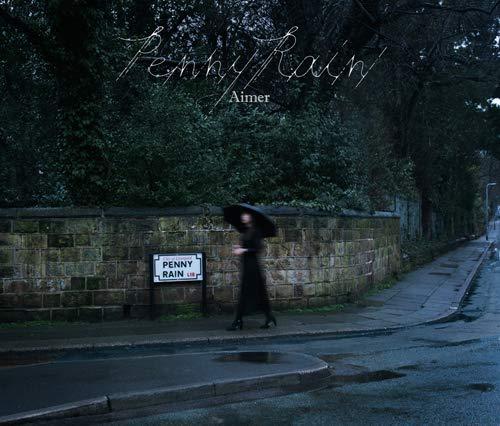 【Amazon.co.jp限定】Penny Rain(通常盤)(「Penny Rain」JK写サイズステッカー付)