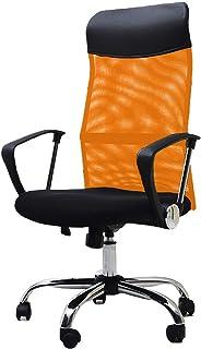 オーエスジェイ(OSJ)メッシュオフィスチェア メッシュチェア オフィスチェア OAチェア 上下左右可動式 ハイバック (MY)(オレンジ) 660*660*1080~1180mm PP009994BAA