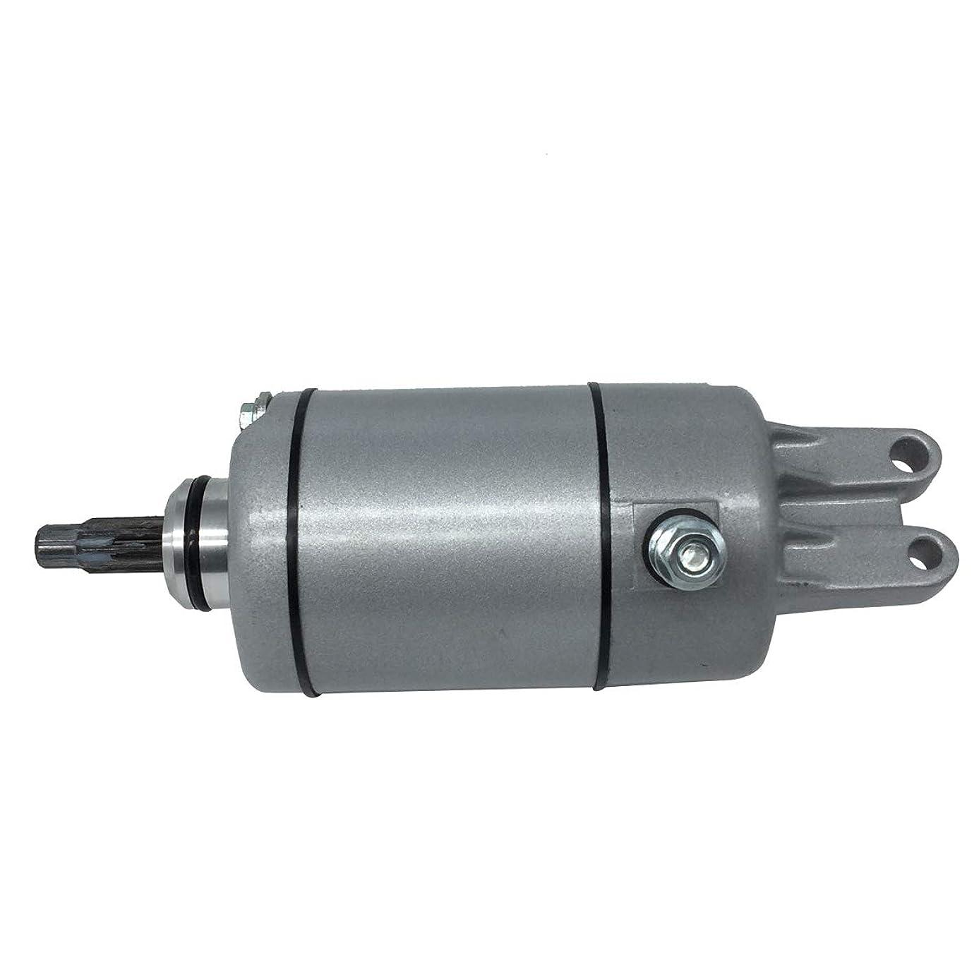 Hity Motor 18638 Starter For Honda TRX400 TRX450 TRX500 FE ES FourTrax Foreman Rincon 4x4 95-2009 REPLACES HONDA 31200-HM7-003, 31200-HM7-A41