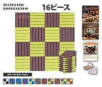 エースパンチ 新しい 16ピースセットブルゴーニュと黄 250 x 250 x 20 mm ウェッジ 東京防音 ポリウレタン 吸音材 アコースティックフォーム AP1035