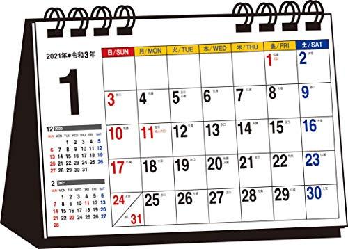 2021年 シンプル卓上カレンダー A7ヨコ/カラー【T2】