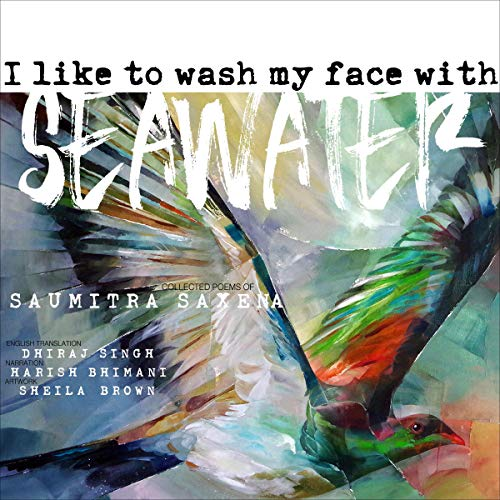 I Like to Wash My Face with Seawater cover art