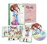 さくら荘のペットな彼女 Vol.2【DVD】[DVD]