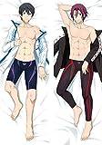 Diuangfoong Dakimakura Nanase Haruka, Anime Body Pillow, Anime dakimakura, Body Pillow, Dakimakura Matsuoka Rin, Dakimakura Pillowcase, Anime Pillowcase A250 14'X39'