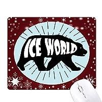 黒い動物のクマのシルエットのナチュラル オフィス用雪ゴムマウスパッド