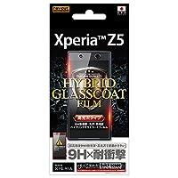 レイ・アウト Xperia Z5 フィルム ( SO-01H / SOV32 / 501SO ) 9H耐衝撃光沢ハイブリッドガラスコートフィルム RT-RXPH1FT/T1 RT-RXPH1FT/T1