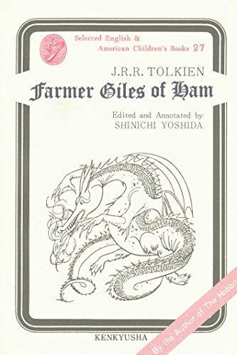 農夫ジャイルズの冒険 Farmer Giles of Ham (英米児童文学選書 27)の詳細を見る