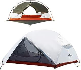 Soomloom 青空2 アウトドアキャンピングテント ドーム型 2人用 二重層 自立式 超軽量 防風防水 日除け PU2000以上 専用グランドシート付
