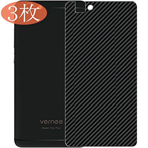 【3 Pack】 Synvy Back Screen Protector for vernee Thor Plus Ultra Thin TPU Flexible Protective Screen Film Protectors 3D Carbon Fiber Skin Sticker [Not Tempered Glass] - Black