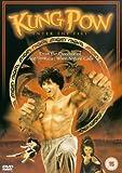 Kung Pow! Enter the Fist [Reino Unido] [DVD]