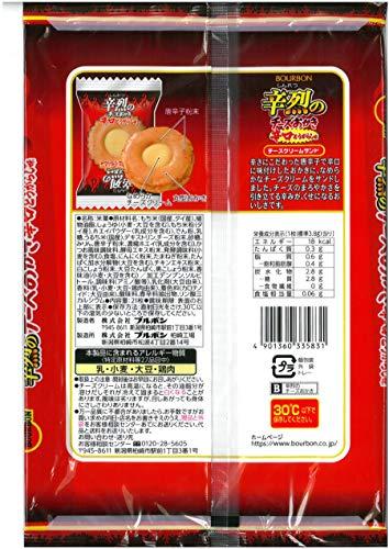 ブルボン辛烈のチーズおかき21枚×6袋