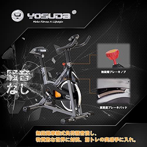 『YOSUDA スピンバイク フィットネスバイク 本格トレーニング向き16KGホイール エアロビクスバイク 無段階負荷調節 静音 サドル&ハンドル調節可能 移動用キャスター付き トレーニングマシン エクササイズマシン 日本語取説 (グレー)』の3枚目の画像
