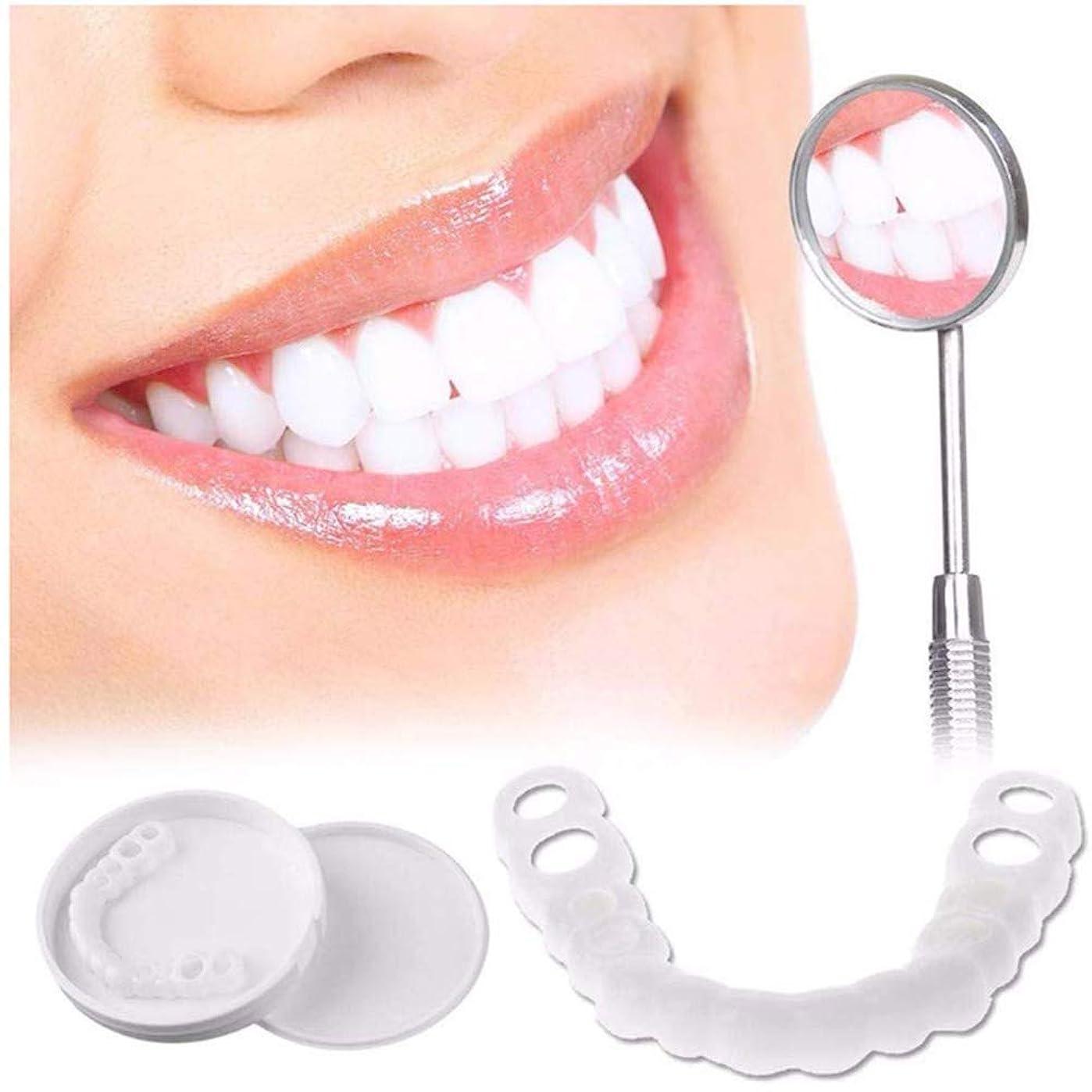 団結予測する掘る化粧品の歯Omfortフレックスパーフェクトスマイルインスタント一時-化粧品DIYは、あなたに最適なスマイルベニアを与えます