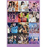 ALL MV COLLECTION 2 〜あの時の彼女たち〜 (通常盤) (Blu-ray)