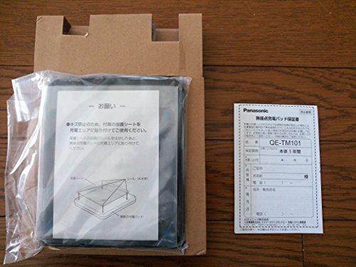 Panasonic QE-TM101-K Black Qi Wireless Charger Pad (Works With Nexus 4)