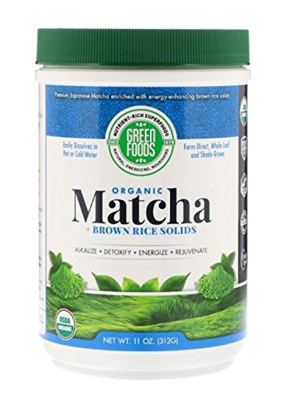 バーガー修正ウナギ海外直送品Matcha Green Tea, 11 oz by Green Foods Corporation