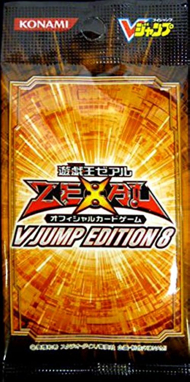 entrega rápida [Yu-Gi-Oh Coched]  V V V JUMP EDITION 8  (V Jump Edition 8) [Single Pack] VE8 (japan import)  a precios asequibles