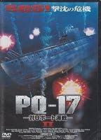 PQ-17 2 [DVD]