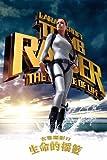 Import Posters Lara Croft Tomb Raider : The Cradle of Life