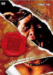 葛西純プロデュース興行~Blood X'mas 2012~2012.12.25後楽園ホール [DVD]