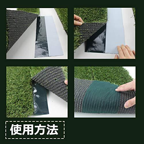 『Yosoo 人工芝 テープ リアル 人工芝生 テープ』の3枚目の画像