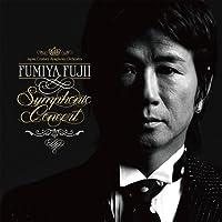 FUMIYA FUJII SYMPHONIC CONCERT(初回生産限定盤)(DVD付)
