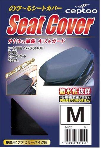 セプトゥー(ceptoo) シートカバー のびーるシートカバー サイズM S-002