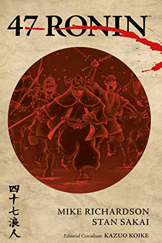 47 Ronin (English Edition)