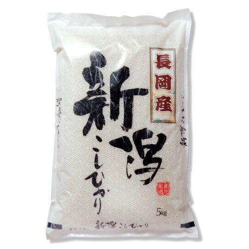 新潟県産 長岡産コシヒカリ 白米 5kg 令和元年産