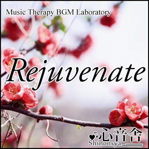 Music Therapy BGM Laboratory