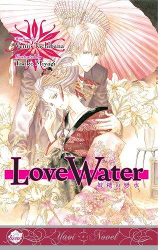 Love Water (Yaoi Novel) (English Edition)