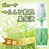 コモライフ ビューナ つるんと素肌美容液(30mL)