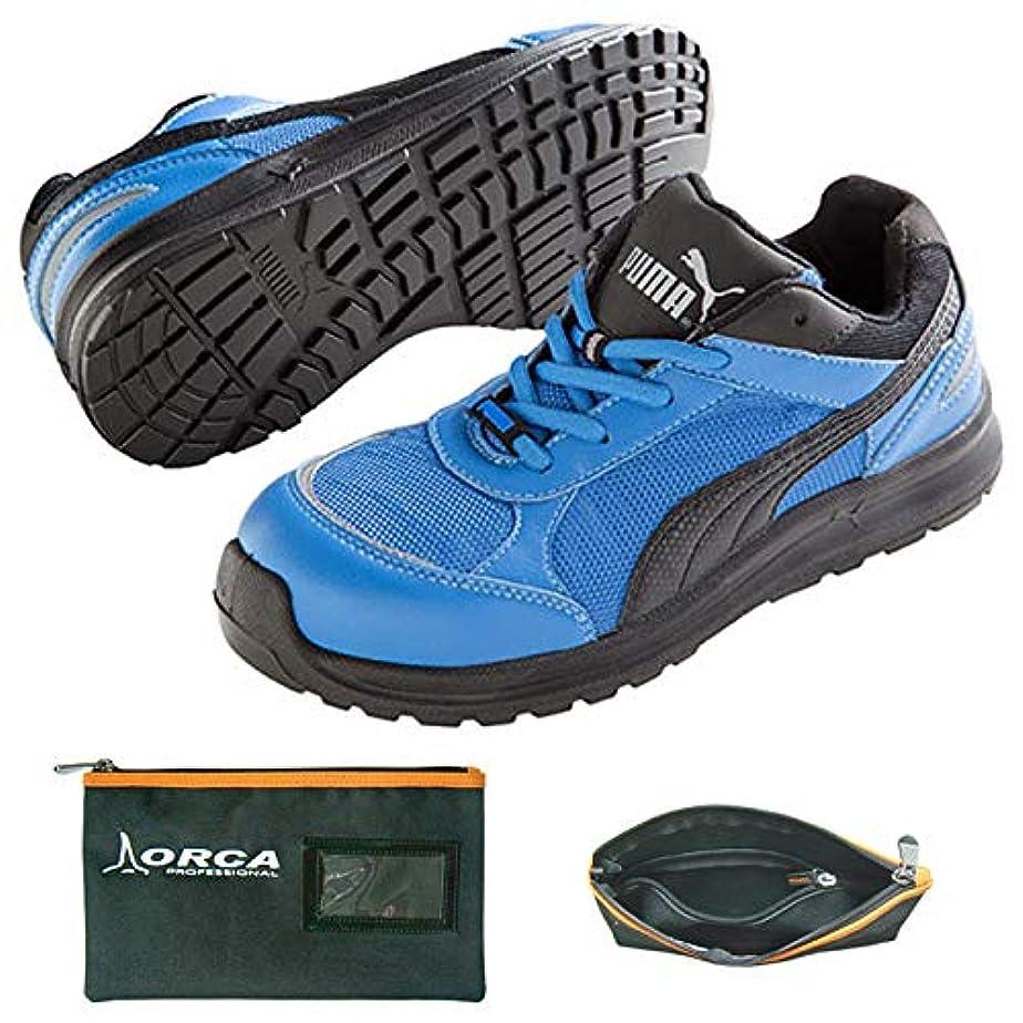 付与医療過誤マラウイPUMA(プーマ) 安全靴 スプリント ブルー ロー 28.0cm ジャパンモデル 整理バッグ付セット 64.330.0