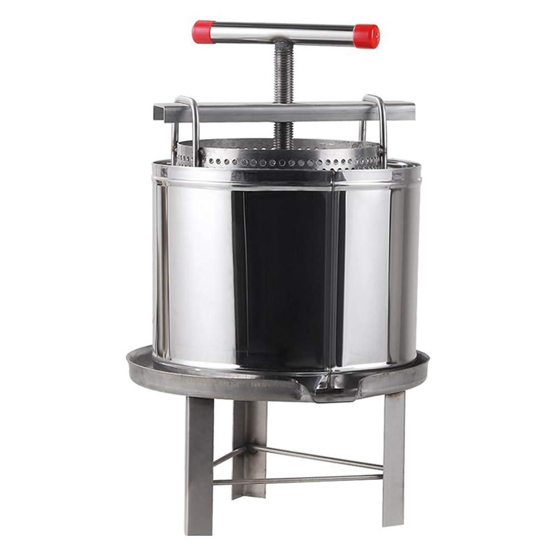 パスタ艶アシュリータファーマン蜜を絞り器 蜂蜜分離器 手動 圧縮製蝋器 ワックス押え ミツバチの養蜂用具およびツール 蜂蜜ワックスプレス機蜂