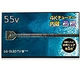 LG 55V型 4Kチューナー内