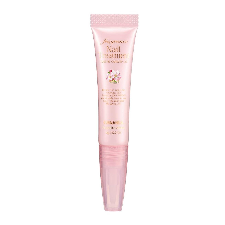 観光ヒントプレビューFERNANDA(フェルナンダ) Fragrance Nail Treatment Primeiro Amor (ネイルトリートメント プリメイロアモール)
