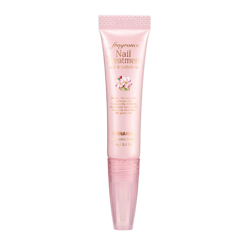 仮装投資はさみFERNANDA(フェルナンダ) Fragrance Nail Treatment Primeiro Amor (ネイルトリートメント プリメイロアモール)