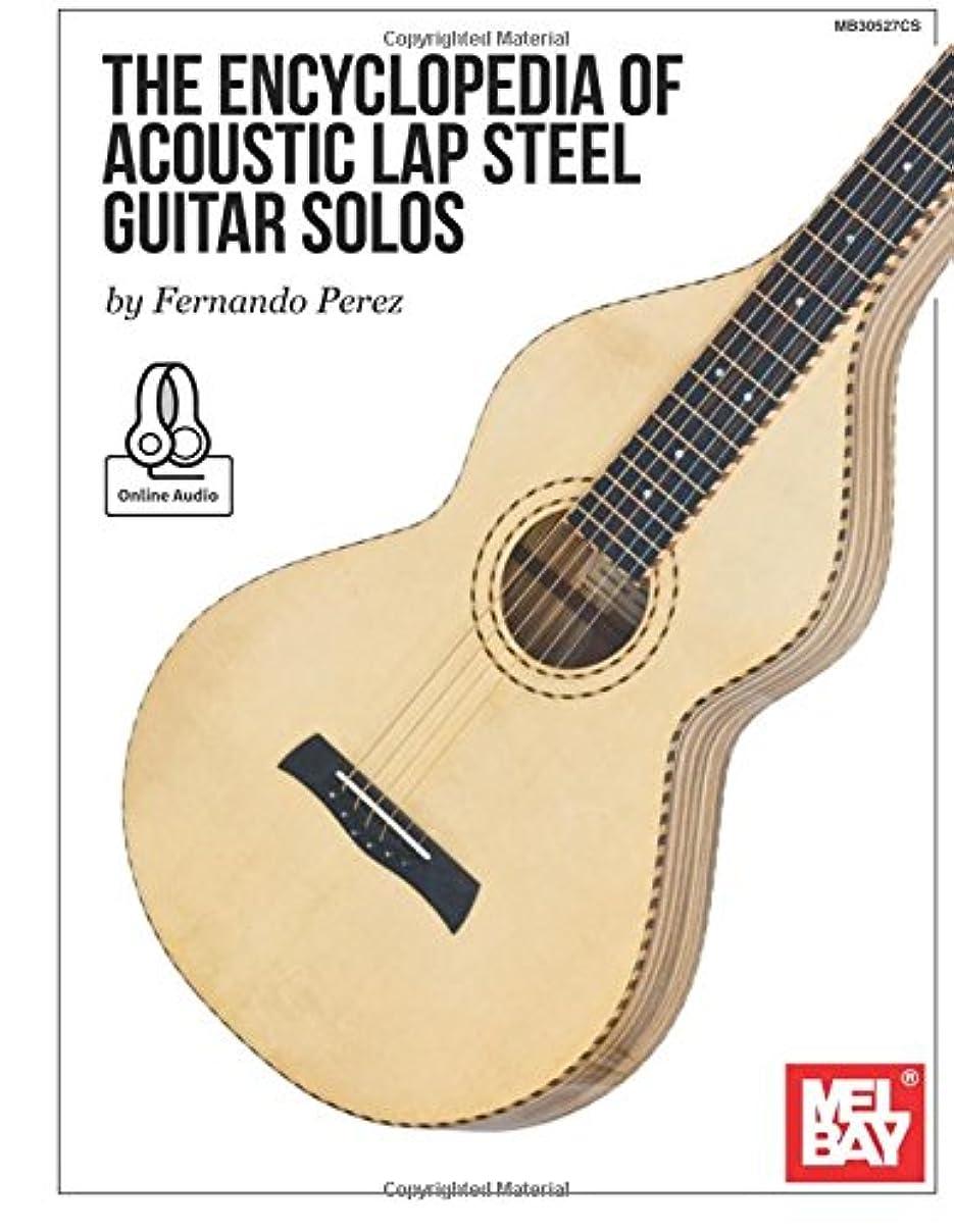 スズメバチラバ迷路The Encyclopedia of Acoustic Lap Steel Guitar Solos