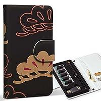 スマコレ ploom TECH プルームテック 専用 レザーケース 手帳型 タバコ ケース カバー 合皮 ケース カバー 収納 プルームケース デザイン 革 チェック・ボーダー 模様 黒 ピンク 003921