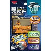 Kenko 液晶保護フィルム 液晶プロテクター SONY Cyber-shot T100 用 K-851340