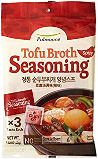 Korean Pulmuone Tofu Broth Soup Seasoning (Spicy Original Tofu Soup, 2 Pack)