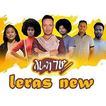 Leras New