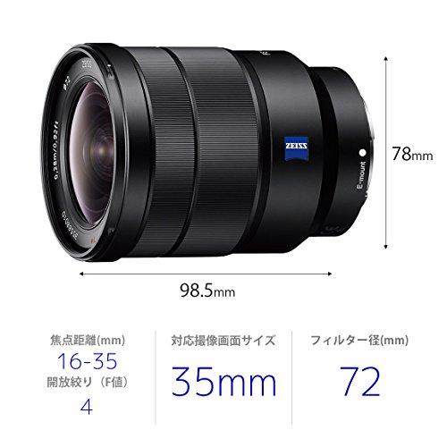 ソニーSONYズームレンズVario-TessarT*FE16-35mmF4ZAOSSEマウント35mmフルサイズ対応SEL1635Z