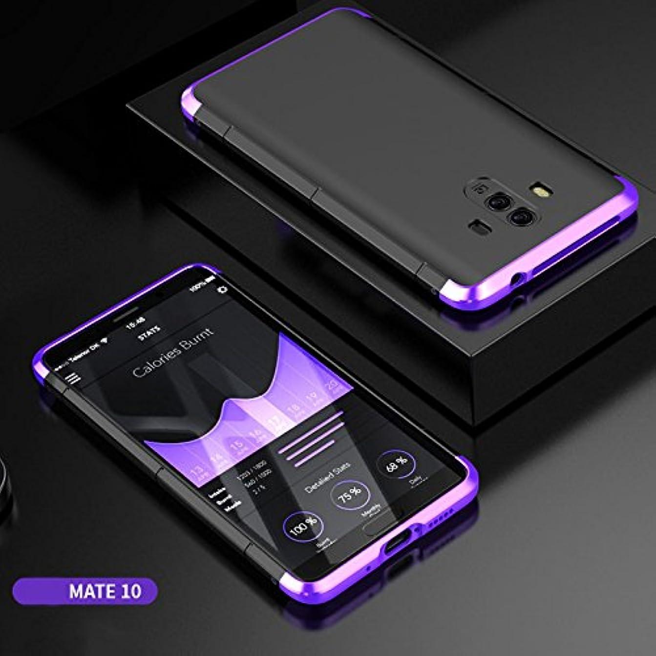 愚かフォーム限定Jicorzo - Huawei社メイト10 Coqueのために華為メイト10電話ケース耐衝撃バンパーフレームシェルのためにファッションメタル+ PC電話裏表紙