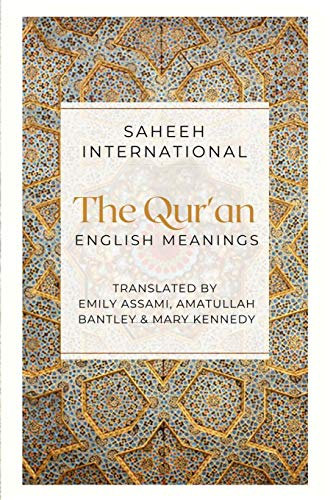 The Qur'an - English Meanings
