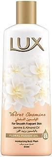 Lux Body Wash Velvet Jasmine, 250 ml