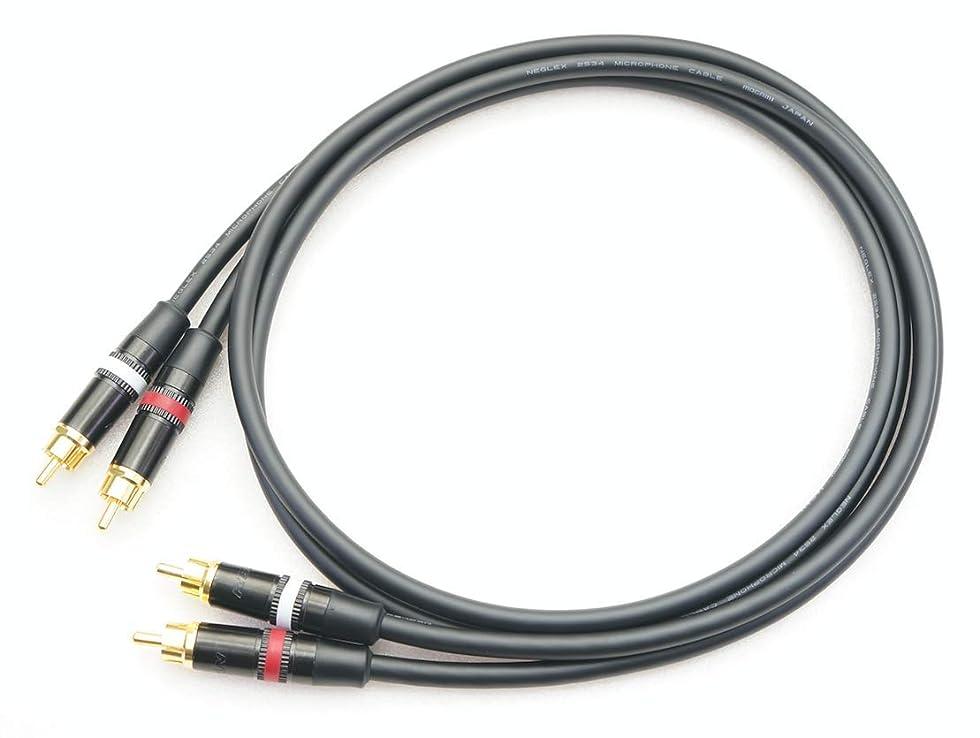 弁護士粘り強い完全に乾くMOGAMI 2534 RCA 赤白ライン 2本ペアケーブル (0.5m)