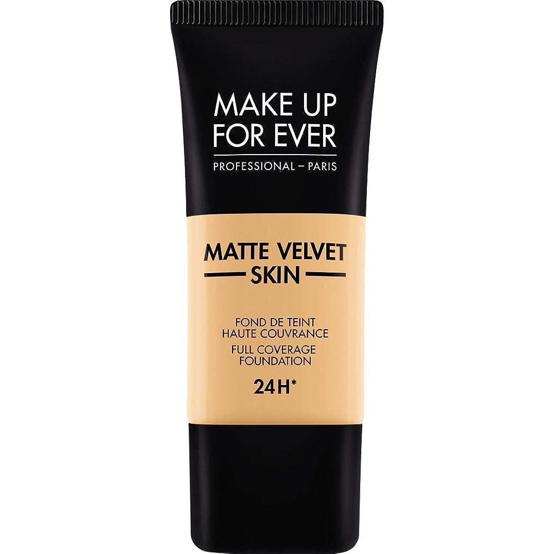 小屋計算するオート[MAKE UP FOR EVER ] 柔らかい砂 - これまでマットベルベットの皮膚のフルカバレッジ基礎30ミリリットルのY245を補います - MAKE UP FOR EVER Matte Velvet Skin Full Coverage Foundation 30ml Y245 - Soft Sand [並行輸入品]