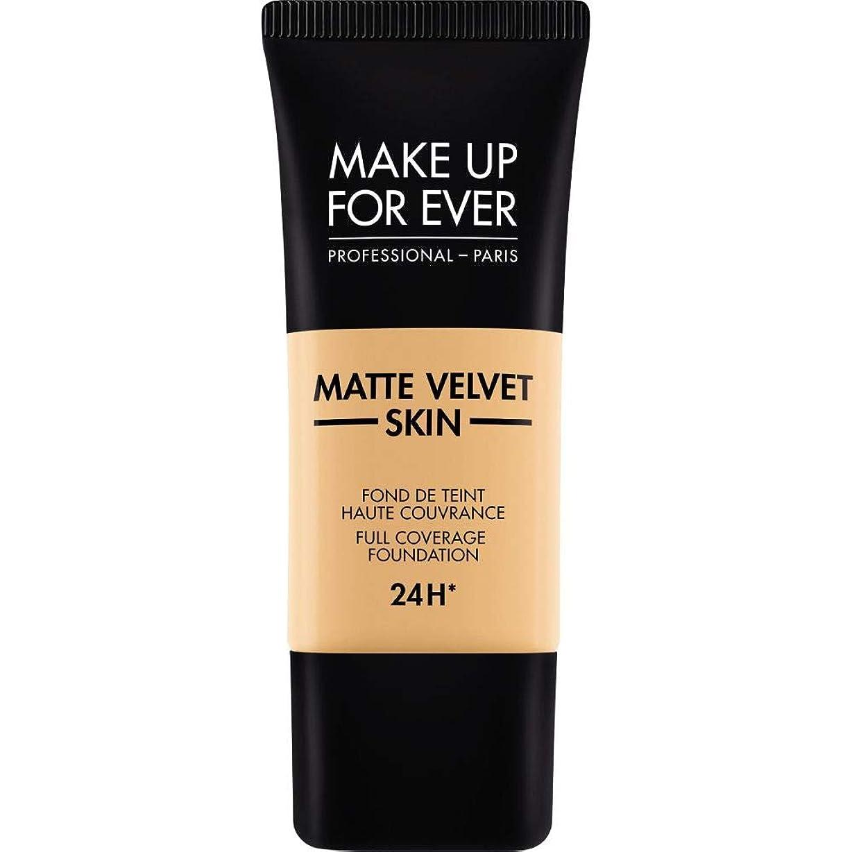 枝商標冷蔵庫[MAKE UP FOR EVER ] 柔らかい砂 - これまでマットベルベットの皮膚のフルカバレッジ基礎30ミリリットルのY245を補います - MAKE UP FOR EVER Matte Velvet Skin Full Coverage Foundation 30ml Y245 - Soft Sand [並行輸入品]
