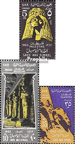 égypte - OCC. Palestine 130-132 (complète.Edition.) 1963 Monuments (Timbres pour Les collectionneurs) Culture